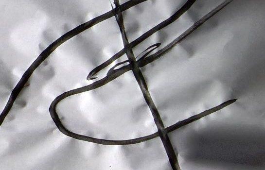 Magnetic Pendulum Calligraphy (v1)